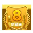 VIP第2年:8级